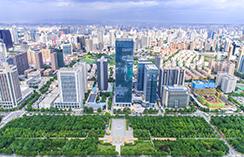西安国寿金融中心写字楼出租